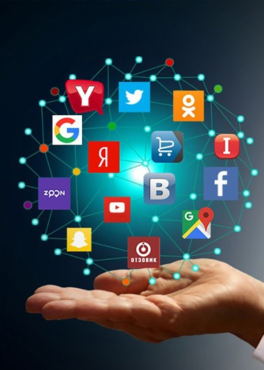 веб маркетинг